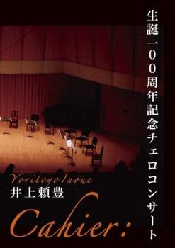 MMZK-DVD003.jpg