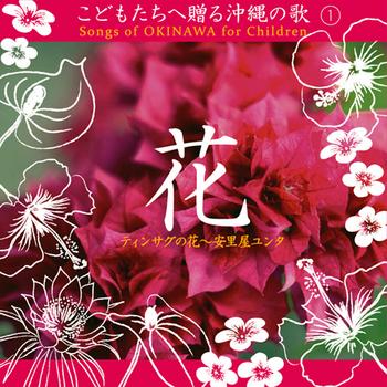 CCD898_Flowers_web.jpg